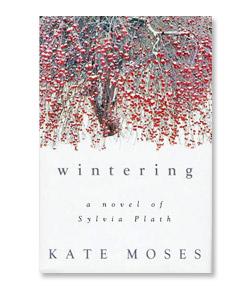 Cakewalk: A memoir  by Kate Moses
